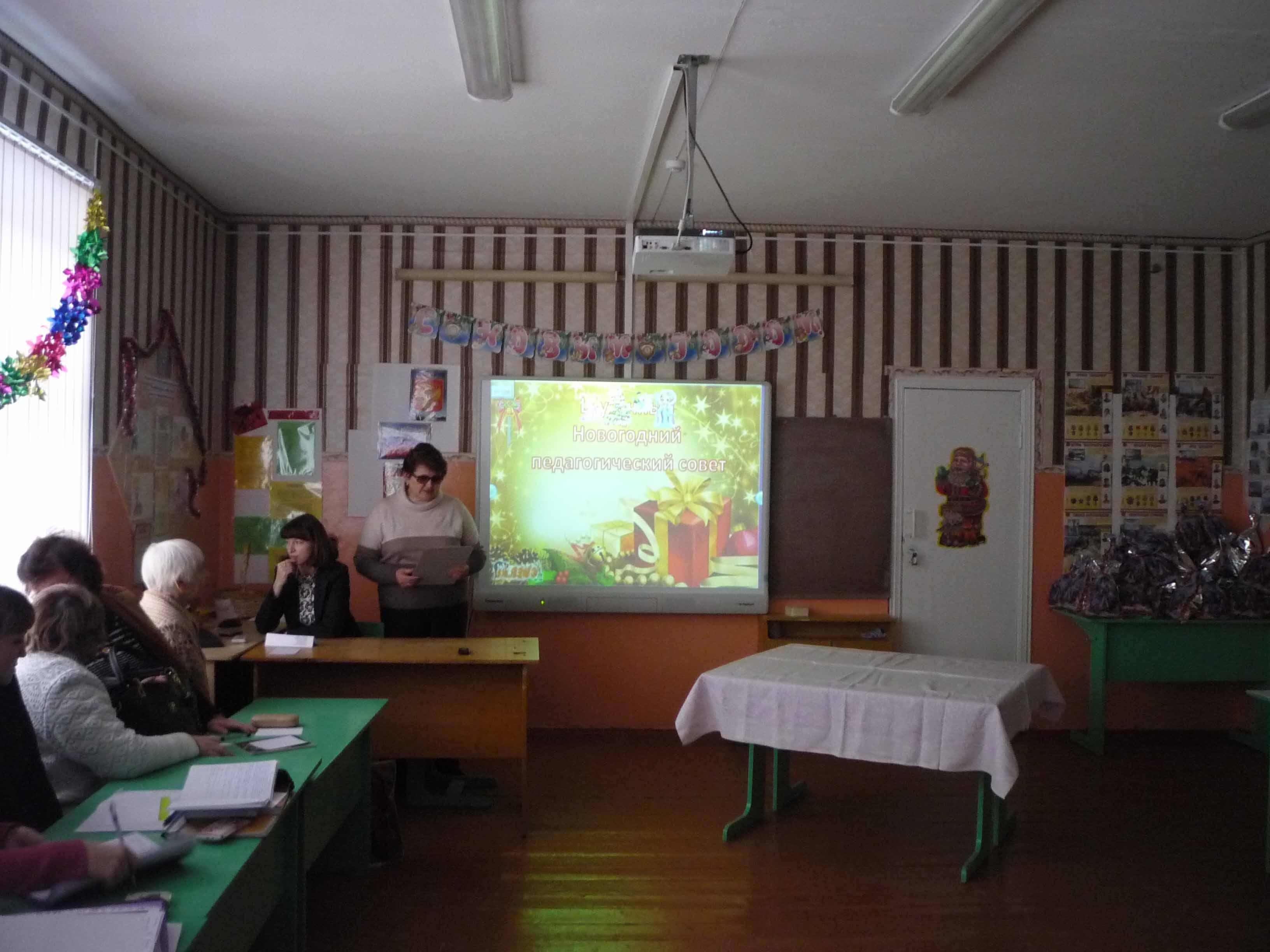 6 ноябрь день конституции татарстана презентация